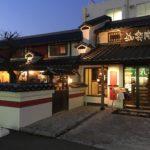 新松戸のおすすめカフェ「珈楽庵(からくあん)」に行ってきました!UCC珈琲直営店!