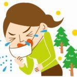 インフル花粉症とは?同時にかかることで重症化の恐れあり