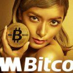 【画像付き】DMMビットコインの口座開設方法/無料で1000円もらえるキャンペーン中!