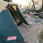 白岩渓流園キャンプ場で2人キャンプ!バーベキューできるしおすすめ