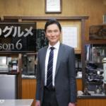 孤独のグルメ6ドラマ動画を無料視聴。pandora/dailymotionは?