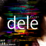 dele(ディーリー)ドラマ動画を無料フル視聴。pandora/dailymotionは?