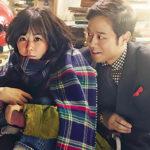 韓国ドラマハートトゥハート日本語字幕1話〜動画全16話無料視聴!