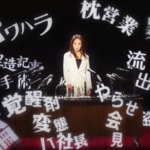 ブラックスキャンダル2話、3話山口紗弥加ドラマ無料動画!視聴率や感想も
