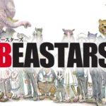 BEASTARS 1巻/2巻/3巻/4巻/5巻/6巻/7巻/8巻/9巻/10巻 無料漫画 ダウンロード