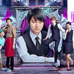 ラブホの上野さん2 ドラマ動画を無料視聴。pandora/dailymotionは?