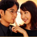 新垣結衣ドラマ無料動画「獣になれない私たち 」を全話視聴!pandora/dailymotionは?