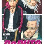 BORUTO-ボルト-6巻無料漫画ダウンロード。zip/rar以外は?