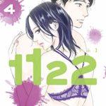 1122第4巻無料漫画ダウンロード。zip/rar以外は?