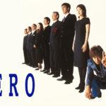 HERO(2001)ドラマ動画を無料視聴。pandora/dailymotionは?