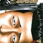 ザ・ファブル17巻無料漫画をダウンロード。zip/rarは?