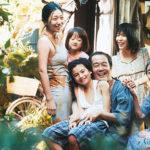 映画万引き家族動画を無料フル視聴。pandora/dailymotionは?
