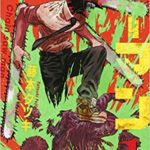チェンソーマン 1巻/2巻 無料漫画 zip・rar無しで全巻読む方法