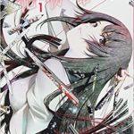 化物語 1巻/2巻/3巻/4巻/5巻 無料漫画 ダウンロード