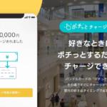 【学生でも】瞬時にお金が借りれるアプリおすすめ【2020年】